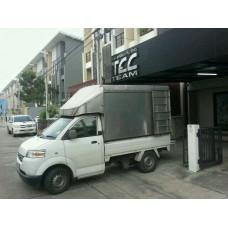 รถรับจ้างขนของ ขนย้าย ด่วน เข้ากรุงเทพฯ